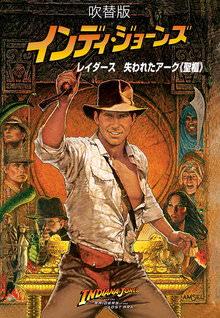 おすすめファンタジー・冒険映画ランキング
