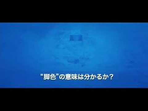 スルース 【探偵】