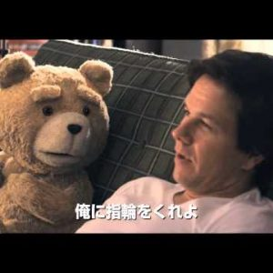 TED-テッド-