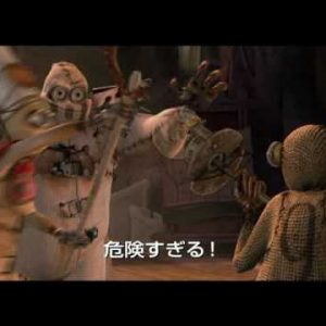 9<ナイン>~9番目の奇妙な人形